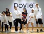 中山市 专业学舞蹈 连锁机构 包就业
