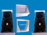 广州番禺厂家专业生产电子音响EPE珍珠棉包装盒 可定制各种形状