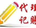 赤峰专业销售用友软件、办公用品上门服务