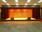 供应石家庄会议室幕布邯郸剧院幕布定做剧院电动升降幕布