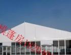 展示篷房、音乐节篷房、球形篷房、啤酒节篷房