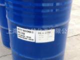 【上海现货批发】印尼脂肪醇聚氧乙烯醚乳化剂AEO3 FA-03月