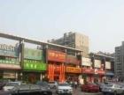 海淀区四季青餐饮商铺,提高6.5米,品牌租户