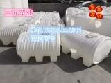 卧式储罐1000升卧式塑料桶1立方耐酸碱水箱药罐