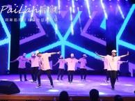 深圳桃园区寒假街舞培训班火爆招生