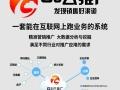 网站建设、全网包年推广、360搜狗推广、淘宝培训