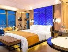 北京长安街W酒店特大号床间或双床间 底价1350元
