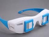 左右3d眼镜电脑专用电视超红蓝3D眼镜高清立体观屏镜暴风电脑专用