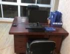 办公家具便宜处理