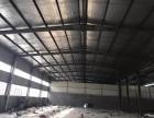 现货出售 杭州 二手钢结构厂房 二手钢结构
