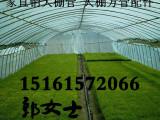 四川绵阳平武县4分22mm大棚骨架机免费折弯及配件全套 22