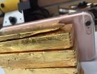 德阳高价上门回收黄金铂金钻戒名表名包等二手奢侈品