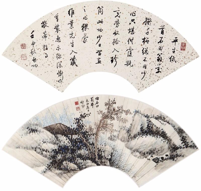 北京古玩古董文物鉴定拍卖交易中心