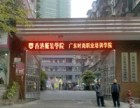 广州哪个学校有服装剪裁培训