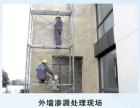 承接窗框露台防水工程 堵漏工程