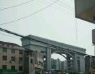 湖南交通工程学院 商业街卖场 50平米