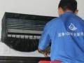 洁净100家电清洗、大型油烟机、空调、洗衣机、冰箱
