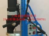 MTD140电动磁力钻