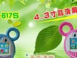 萌盟达-6017S故事机,多功能娃娃机,早教机,益智玩具
