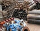 嘉定区废铁回收价格表-今日废铁价格行情-嘉定废品回收公司