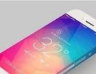 全新4G手机低价处理