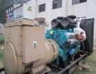 中山哪里回收旧发电机 中山旧发电机组回收公司