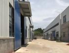 株洲方特 厂房 2600平米