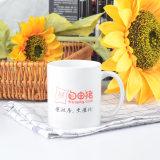 创意直身实用马克杯  广告赠品时尚咖啡杯