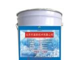 灌封胶+裂缝修补树脂胶+灌浆树脂厂家直销