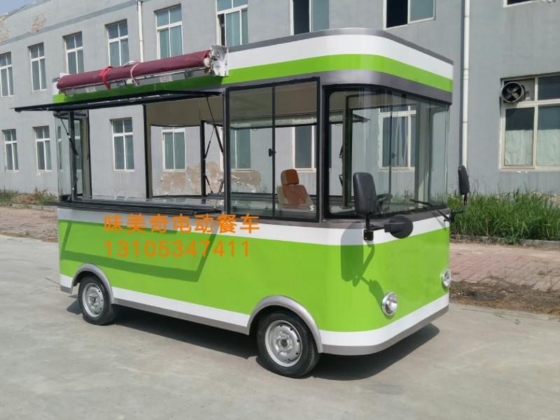 味美奇电动美食移动餐车