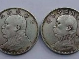私人收购古钱币