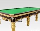 二手台球桌多台多样 低价销售