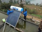 张家界热线)张家界力诺瑞特太阳能(售后服务维修电话是多少?