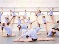 中国舞师资培训班 选择华翎国家指定考证中心
