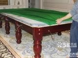北京二手台球桌实体店 网络店销售 台球桌维修 新旧台球用品