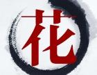 北京成交管理能力创业常识是什么?
