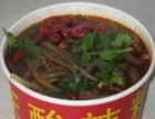 重庆小面火锅卤菜包子馒头培训加盟