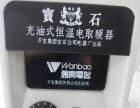 万宝牌电取暖器=50元