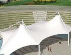舟山膜结构制作安装、停车棚、遮阳棚、雨棚、景观棚等