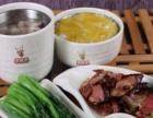 中式快餐【蒸美味】加盟店 小本投资