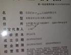 气体配送北京气体,工业气体高纯气体氧气乙炔氧气氮气气瓶