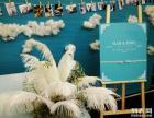 北碚婚庆公司与之婚礼小型主题婚礼-因为遇见,所以美好