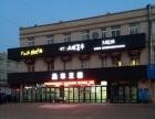 【大明名车】1元加盟全国263家门店辽宁100于家