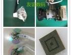 温州投影仪销售 维修及安装