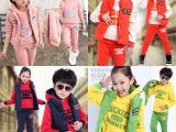 2016冬季韩版童套装 儿童卫衣套装三件