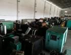 龙湾专业柴油发电机出租(应急静音发电车)租赁公司