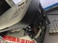 【适园路东亚电脑】专业 维修打印机复印机笔记本台式