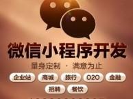豪易网络科技 虎门网站推广公司 长安企业域名抢注