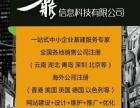 青州注册商标价格低服务好