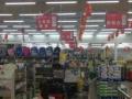 通州通州北苑杨庄路超市转租/转让489401